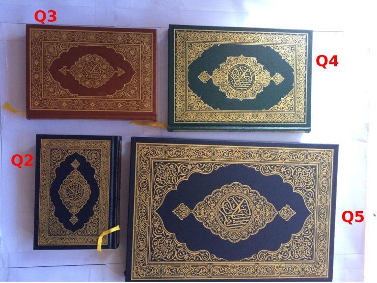 Quran Madinah